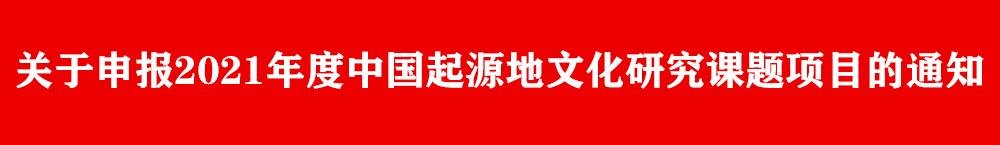 【邀请函】中国品牌文化节2020云盛典
