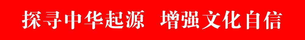 首届中国旗袍文化节