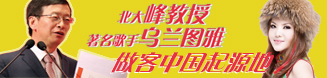 http://www.qiyuandi.cn/portal.php?mod=view&aid=35